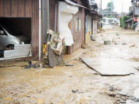 地震、水害、水災と動産総合保険