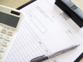動産総合保険の保険料と計算方法
