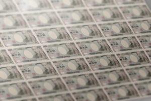 現金と動産総合保険