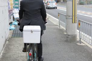 施設賠償保険でカバーする従業員の自転車運転中のリスク