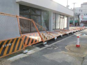 施設賠償責任保険と台風被害